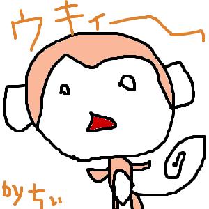 Cocolog_oekaki_2016_01_01_10_30